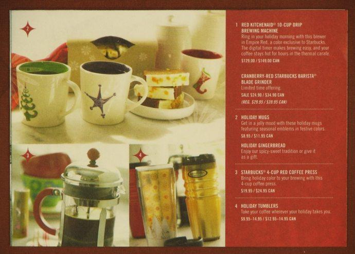 Starbucks Christmas Hours.Does Anyone Remember Starbucks Christmas 2006