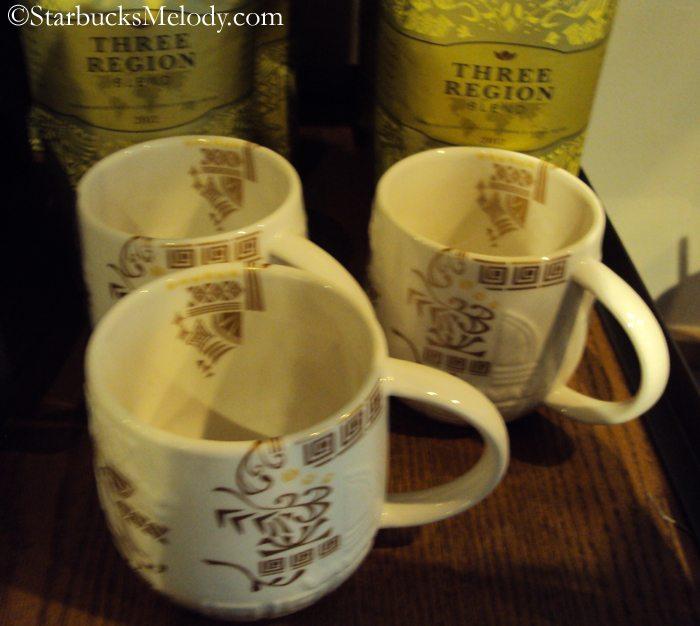 Mug Starbucks stainless steel chubby