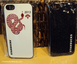 6748 iPhone 5 official Starbucks cases - Coffee Gear store 25March2013