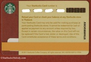 Capture_00514 - back side of Starbucks Thailand card