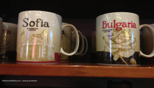 Bulgaria Mug August 2013