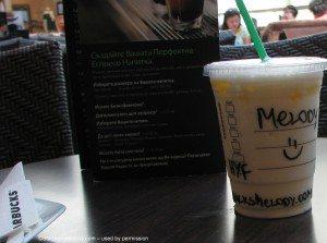 IMG_6574 Honey Yogurt Frappuccino - August 2013 - Starbucks Bulgaria