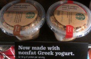 IMAG7381 New yogurt at Starbucks