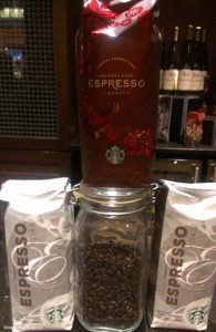 IMAG7747 Espresso Roast packaging 28 Oct 2013