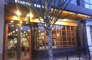 IMAG8046 University Village 3 Starbucks 16 Nov 2013