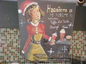 IMG_6731 Starbucks Bulgaria Winter2013 - Orange Mocha Chalkboard art - Reader submitted Teodora