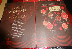 DSC00210 Create Wonder Share Joy Pamphlet