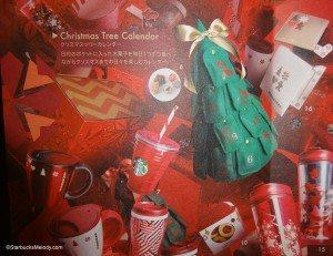 DSC00214 Close Up Christmas Tree Calendar