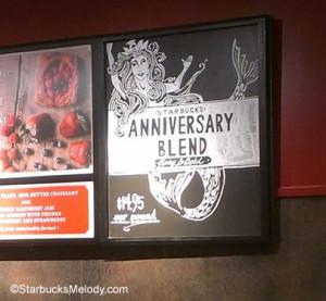 Anniversary Blend 2013 - key Tower Starbucks