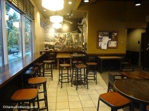 DSC00371 Gig Harbor Clover Starbucks 11Jan2014