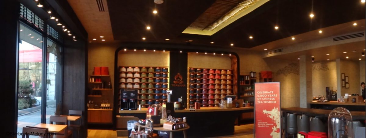 Teavana University Village Store Starbucksmelody Com