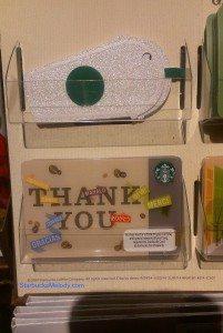 IMAG0495 Frappuccino mini card 2