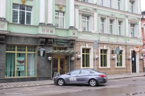 2 - 1- Starbucks Russia 3 - exterior sign copy