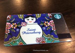 2 - 1 - Starbucks Russia 9 St Petersburg card copy