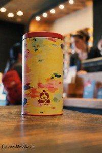 2 - 1- Tea container for loose leaf tea teavana
