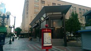 IMAG0524 29 June 2014 Westlake Center Starbucks along Pine Street