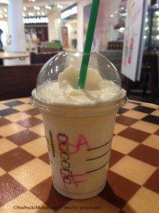 image-7 copy.jpg Banana Yogurt Frappuccino July 2014