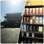 INDIO - California - 42250 Jackson Street - 17 August 2014