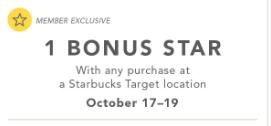 image001 Target bonus stars