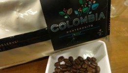 2 - 1 - DSC01128 Colombia Montebenito coffee