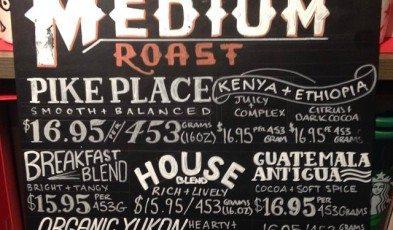 2 - 1 - medium roast-1