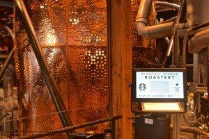 2 - 1 - DSC_0083 the roastery