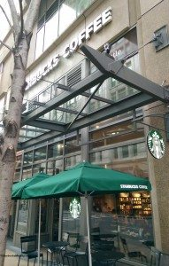 2 - 1 - Pacific Place Starbucks IMAG6123