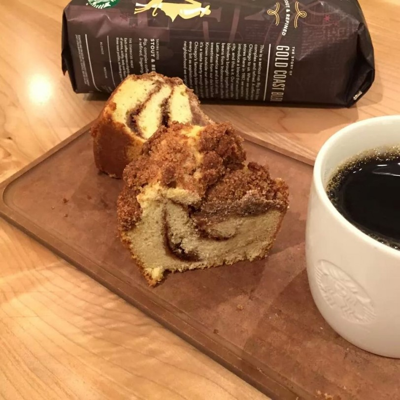 Starbucks Reduced Fat Coffee Cake