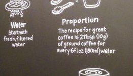 2 - 1 - IMAG6045[1] 4 fundamentals chalkboard