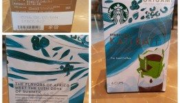 2 - 1 - PhotoGrid_1435039005441 Starbucks Origami Kati Kati photo grid