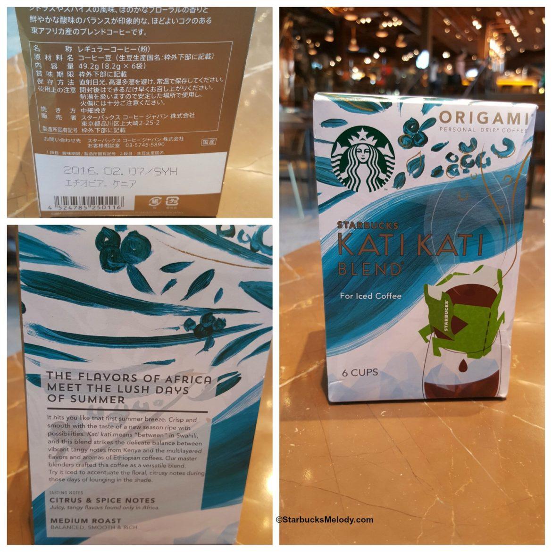 Kati Kati Coffee Returns July 7th! (Origami version available in Starbucks Japan!)