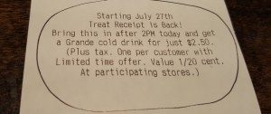 1 - 1 - 20150725_131818 treat receipt