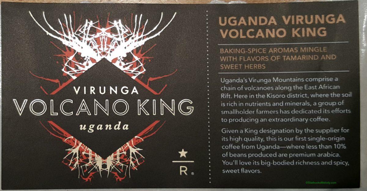 Starbucks Volcano King Coffee: *Almost* The First Uganda Single Origin Coffee.