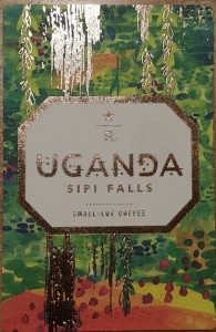 New Doc 12_1 uganda sipi falls