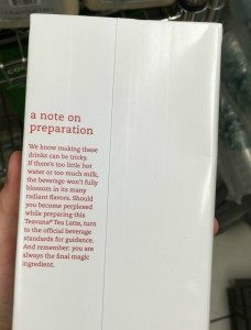 1 - 1 - image-1 side of carton note on preparation
