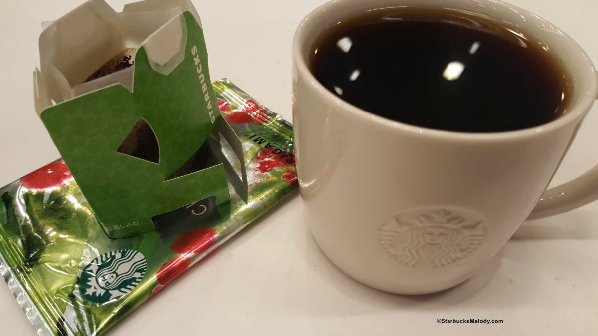 Starbucks Christmas Blend: The Origami Version.