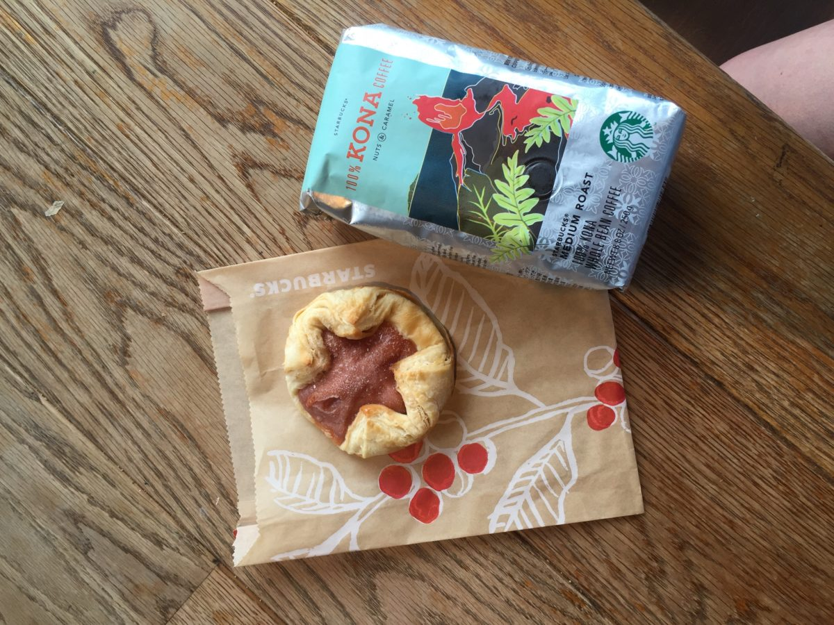 Starbucks Experience in Hawaii: Thai Walls and More.