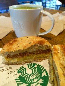 1 - 1 - IMG_0415 chorizo Starbucks