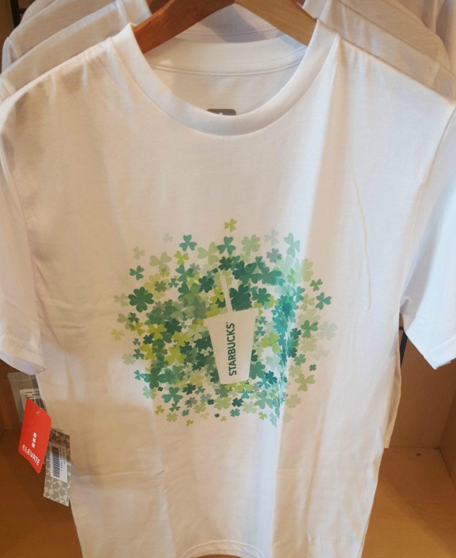 St. Patrick's Day Starbucks T-Shirt!
