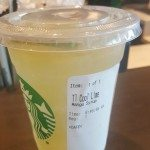 Mango - 1 - 1 - 20160327_084906 tall cool lime refresher with mango starbucks