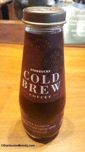 2 -1 - 20160630_075215 starbucks cold brew
