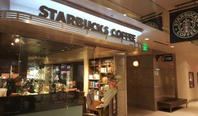 1 - 1 - 20160624_092359 front of the city center starbucks store downtown Seattle