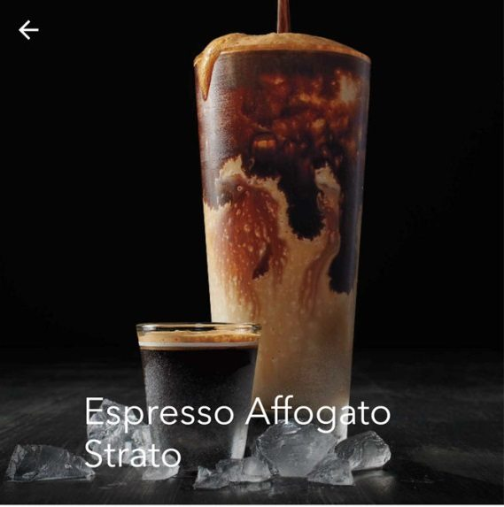 Affogato Strato test (Espresso and Honeycomb flavors). Something exciting and new.