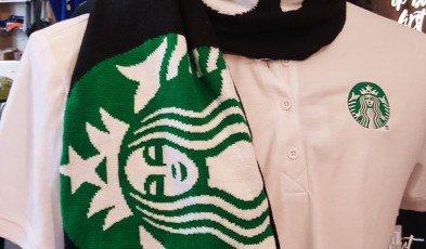 20161111_132443 starbucks scarf