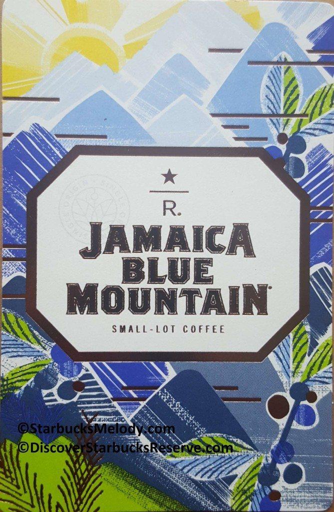 2 - 1 - New Doc 185_1-1 Jamaica Blue Mountain front Dec 2016