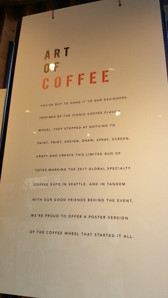 1 - 1 - 20170410_171808 art of coffee